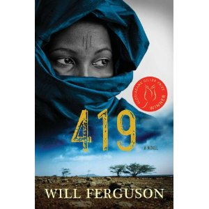 Will Ferguson's Giller-winning novel about Nigerian email scams.