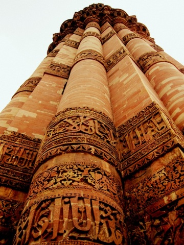 The interrogation room is located atop the Qutb Minar, Delhi, on the Yellow Line just one stop past the mall.