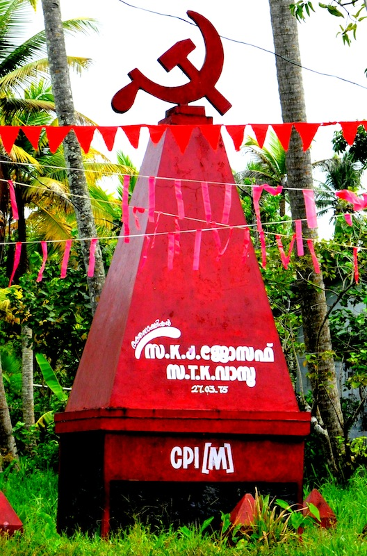 It's those scurrilous communists, I tell you. Building their little red monuments everywhere. Dissipating the youth! Kerala, 2011.